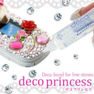 Deco Princess
